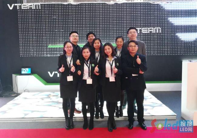 2018荷兰ISE展会现场 威特姆光电销售精英及技术团队