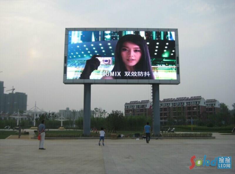 安徽六安市叶集区政府广场 P10直插三合一户外全彩 70平米案例