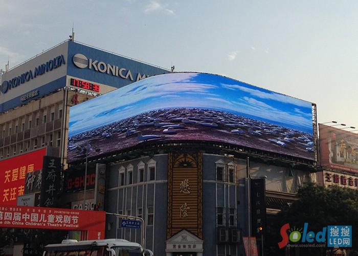 北京王府井商业步行街懋隆珠宝P12.5-318m²01