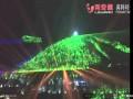 利亚德 汉山广场 (960播放)