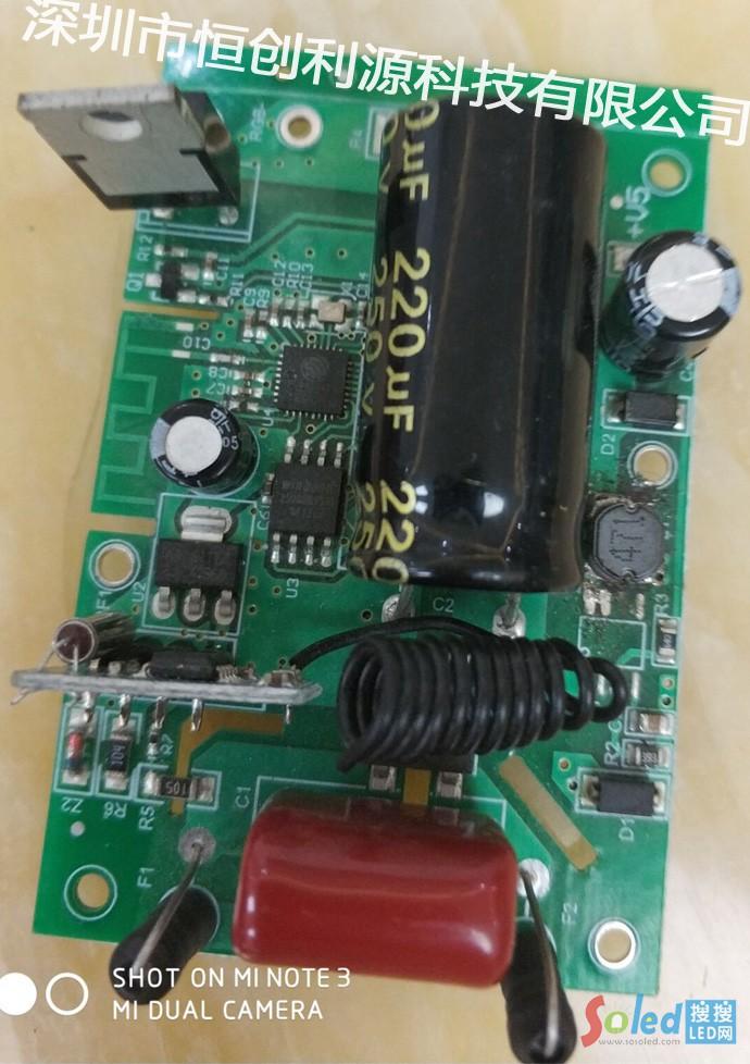 圣诞灯控制器PCBA2