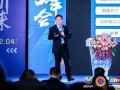 雷曼光电李漫铁董事长发表主题演讲《LED超大尺寸商业显示的未来》 (1)